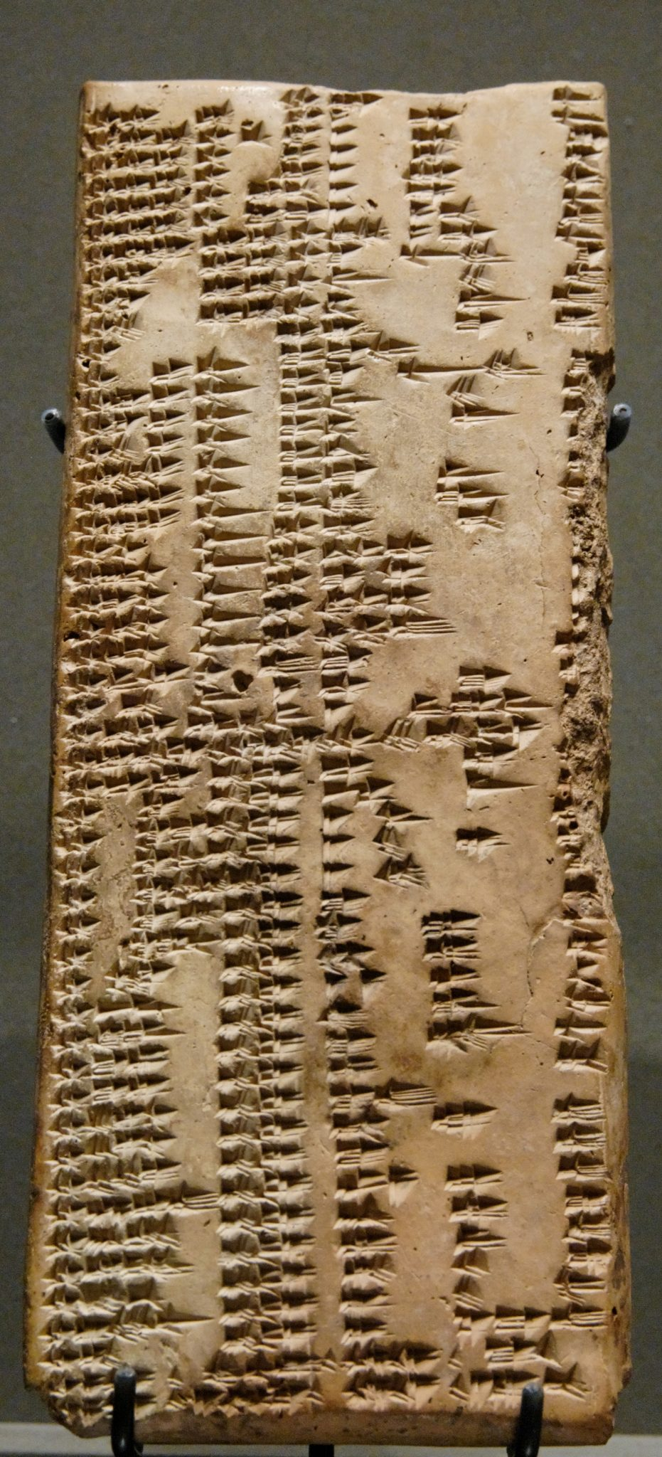 Clay tablet is in the Louvre