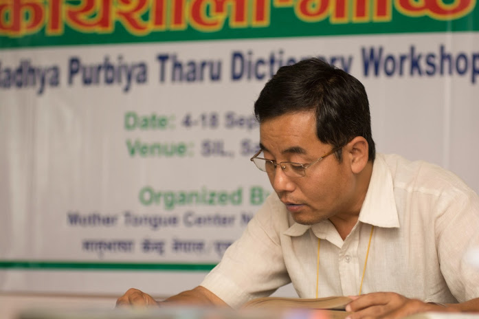 Sushil Subba, Director of Mother Tongue Center Nepal (MTCN)