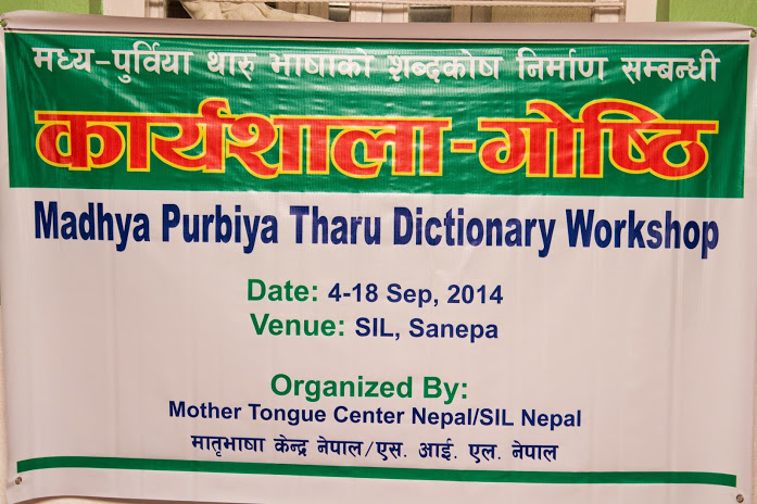 Tharu Dictionary Workshop, Nepal